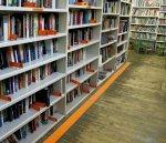 biblioteka miejska